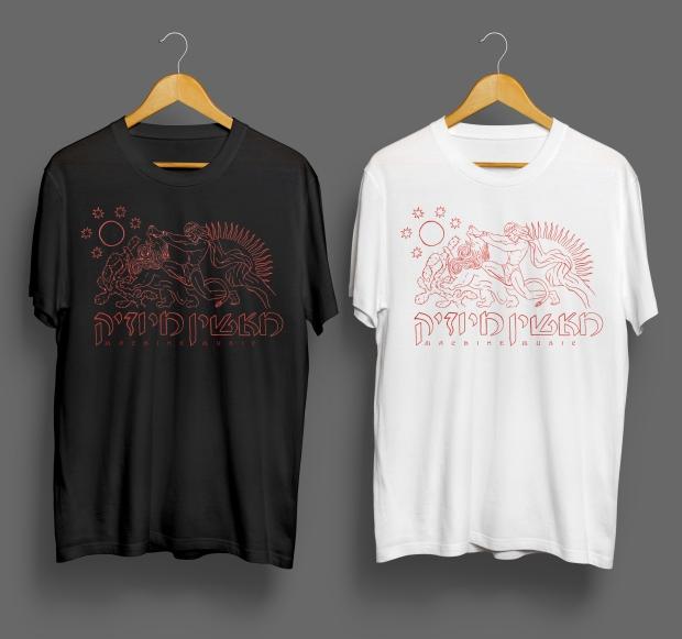 MM_shirt_1